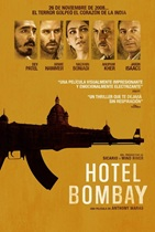 Vign_HOTEL_BOMBAY