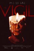 Vign_thevigil